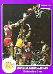 Kareem Abdul-Jabbar - Defensive Star